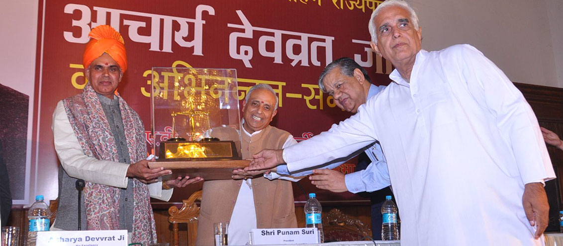 FELICITATION OF HIS EXCELLENCY - ACHARYA DEWRAT