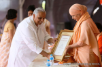 Mahatma Hansraj Day 2015 Dated- 22 April, 2015