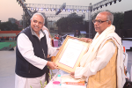 Mahatama Hansraj Day Celerbration 15th November 2014